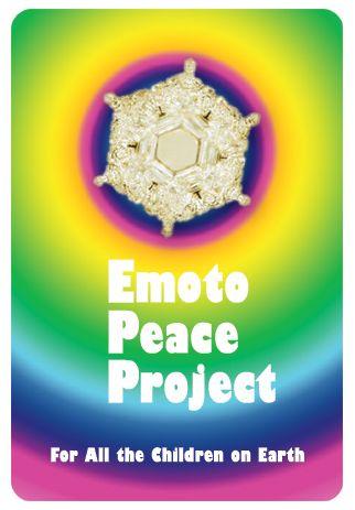 CorteX_30_Emoto_Peace_project