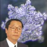 CorteX Masaru Emoto