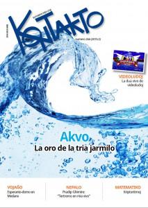 Une revue en espéranto