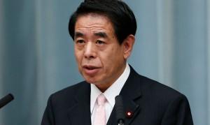 CorteX_ministre_japonais_Shimomura