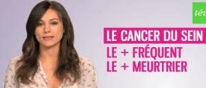 Spot 2015 de la chaîne TEVA et de l'association Le cancer du sein parlons-en