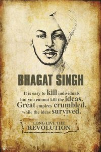 CorteX_Baghat_Singh_slogan